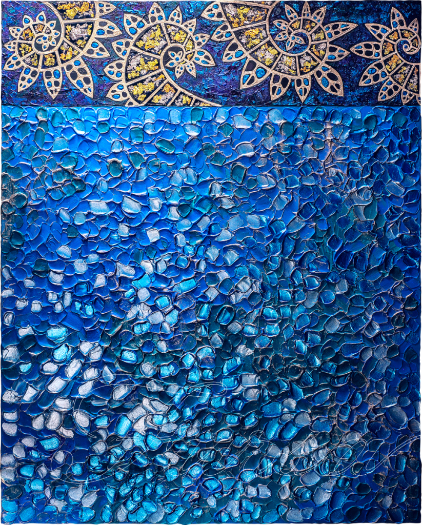Візерунки моря